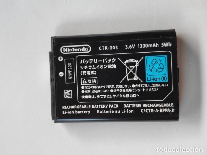 BATERIA ORIGINAL NINTENDO 2DS CTR-003 (Juguetes - Videojuegos y Consolas - Nintendo - 2DS)
