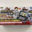 Videojuegos y Consolas Nintendo 3DS XL: POKEMON TRETTA LAB FIRST PRINT LIMITED TAKARA TOMY ARTS JAP NUEVO 3DS Y 3DS XL. Lote 159103994