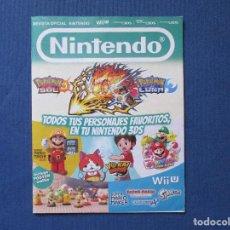 Videojuegos y Consolas Nintendo 3DS XL: REVISTA OFICIAL NINTENDO. Lote 265163574