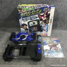 Videojuegos y Consolas Nintendo 3DS XL: NINTENDO 3DS XL LL BAKUTSURI BAR HUNTER BAR ROD. Lote 295382343