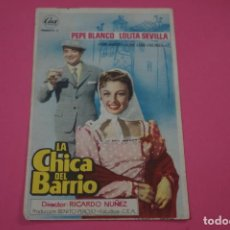 Videojuegos y Consolas Nintendo Switch: FOLLETO DE MANO PROGRAMA DE CINE LA CHICA DEL BARRIO CON PUBLICIDAD LOTE 25. Lote 187390816