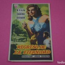 Jeux Vidéo et Consoles: FOLLETO DE MANO PROGRAMA DE CINE REGRESO DE LA ETERNIDAD CON PUBLICIDAD LOTE 26. Lote 187396757