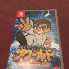 Videojuegos y Consolas Nintendo Switch: KUNIO KUN - KUNIOKUN - PRECINTADO - REGION FREE - NINTENDO SWITCH - NES. Lote 210611953