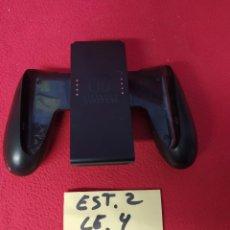 Videojuegos y Consolas Nintendo Switch: SOPORTE PARA NINTENDO SWITCH. Lote 250125055