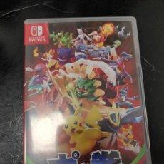 Videojuegos y Consolas Nintendo Switch: POKKÉN TOURNAMENT DX - NINTENDO SWITCH. Lote 278187548