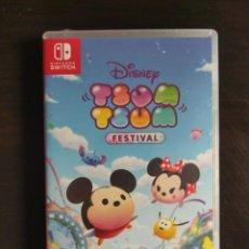 Videojuegos y Consolas Nintendo Switch: DISNEY TSUM TSUM NINTENDO SWITCH (NUEVO, PRECINTADO) PAL ESPAÑA. Lote 278937838