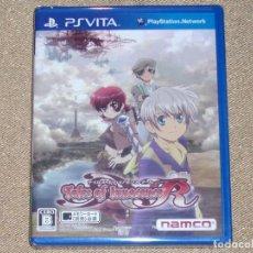 Videojuegos y Consolas PS Vita: TALES OF INNOCENCE R, PRECINTADO VER JAP -PSV-. Lote 112627683