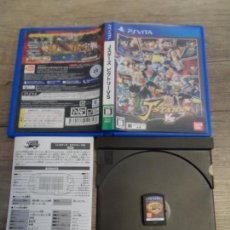 Videojuegos y Consolas PS Vita: PSVITA J-STARS VICTORY VS+ 45TH NTSC-J. Lote 164438898