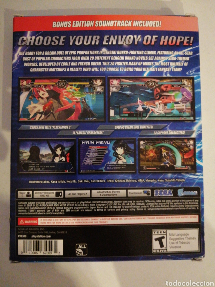 Videojuegos y Consolas PS Vita: DENGEKI BUNKO FIGHTING CLIMAX para PSVita - Foto 2 - 184008337