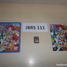 Videogiochi e Consoli: PSP VITA - DRAGON BALL Z BTTLE Z , PAL ESPAÑOL , COMPLETO. Lote 240008190