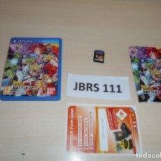 Videojuegos y Consolas PS Vita: PSP VITA - DRAGON BALL Z BTTLE Z , PAL ESPAÑOL , COMPLETO. Lote 264752724
