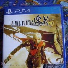 Videojuegos y Consolas PS4: FINAL FANTASY TYPE-0 HD - NUEVO - PS4 - ESPAÑOL - PLAYSTATION 4. Lote 53268289