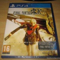 Videojuegos y Consolas PS4: FINAL FANTASY TYPE 0 HD PS4 PAL ESPAÑA PRECINTADO. Lote 60640223