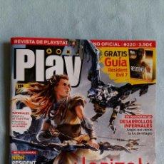 Videojuegos y Consolas PS4: REVISTA PLAYMANIA 220 - FEBRERO 2017 - NIOH. RESISENT EVIL 7, HORIZON: ZERO DAWN - NO INCLUYE GUIA. Lote 76194239