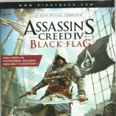 Videojuegos y Consolas PS4: ASSASSIN'S CREED IV BLACK FLAG - LA GUÍA OFICIAL COMPLETA. Lote 131892494