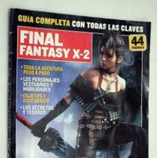 Videojuegos y Consolas PS4: GUIA FINAL FANTASY X-2 - HOBBY CONSOLAS. Lote 155437222