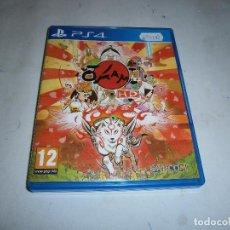 Videojuegos y Consolas PS4: OKAMI HD PLAYSTATION 4 PAL ESPAÑA. Lote 156046930