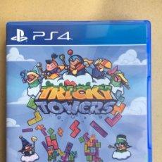 Videojuegos y Consolas PS4: JUEGO PS4 - TRYCKY TOWERS - COMPLETO PAL ESPAÑA - SOEDESCO. Lote 173853287