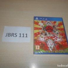 Videojuegos y Consolas PS4: PS4 - OKAMI HD , PAL ESPAÑOL , PRECINTADO. Lote 178905408