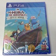 Videojuegos y Consolas PS4: HORA DE AVENTURAS PIRATAS DEL ENCHIRIDON. Lote 183740238