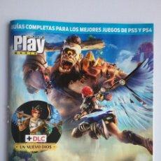 Videojuegos y Consolas PS4: GUÍA COMPLETA DEL JUEGO IMMORTALS FENYX RISING + DLC UN NUEVO DIOS, PS4 Y PS5. Lote 244853320