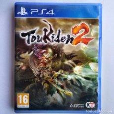 Videojuegos y Consolas PS4: TOUKIDEN 2 PS4. Lote 271027263