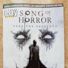 Videojuegos y Consolas PS4: GUIA COMPLETA JUEGO SONG OF HORROR PARA PS5. Lote 278165263