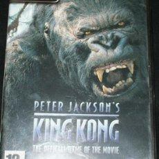 Videojuegos y Consolas: KING KONG. Lote 32354338
