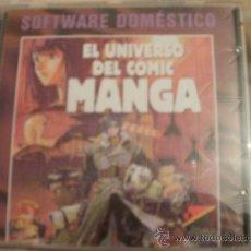 Videojuegos y Consolas: CDROM EL UNIVERSO DEL COMIC MANGA SOFWARE DOMESTICO. Lote 34694143
