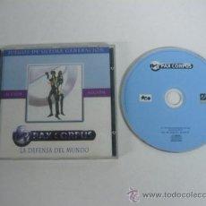 Videojuegos y Consolas: PAX CORPUS - JUEGO DE PC - CLÁSICO - / . Lote 34909526