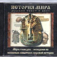 Videojuegos y Consolas: MAPAS DE EGYPTO EN IDIOMA DE UCRANIA . Lote 35188067