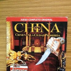 Videojuegos y Consolas: CHINA CRIMEN EN LA CIUDAD PROHIBIDA AVENTURA GRÁFICA. Lote 38228995