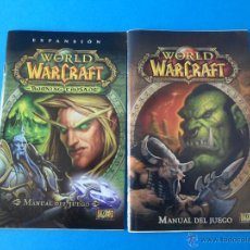 Videojuegos y Consolas: DOS MANUALES DE JUEGO WORLD OF WARCRAFT - EXPANSIÓN BURNING CRUSADE.. Lote 47330440
