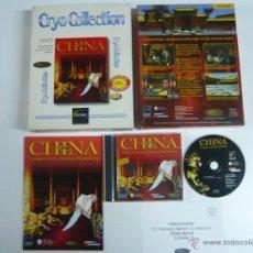 Videojuegos y Consolas: CHINA - CRIMEN EN LA CIUDAD PERDIDA / JUEGO PC ORDENADOR / CAJA GRANDE CARTÓN / BIG BOX. Lote 48938284