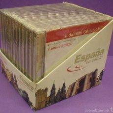 Videojuegos y Consolas: ESPAÑA EN CDROM - 12 CDROM - PRECINTADOS - PARA WINDOWS 95. Lote 56046587