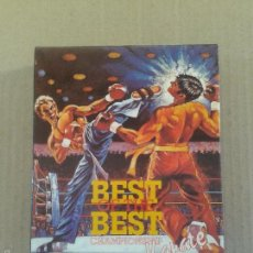 Videojuegos y Consolas: BEST OF THE BEST CHAMPIONSHIP KARATE, DE LORICIEL PROEIN PARA PC.. Lote 58438905