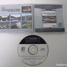 Videojuegos y Consolas: TOCA TOURING CAR CHAMPIONSHIP - JUEGO ORDENADOR - JUEGO RETRO VINTAGE PC. Lote 69258581