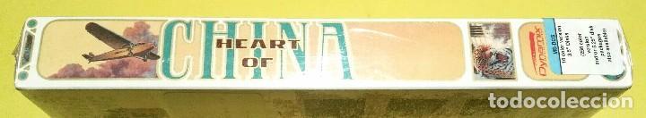 Videojuegos y Consolas: VIDEOJUEGO PC HEART OF CHINA PRECINTADO (1991). PRIMERA EDICIÓN EEUU. RETRO INFORMÁTICA, VINTAGE - Foto 3 - 94467558