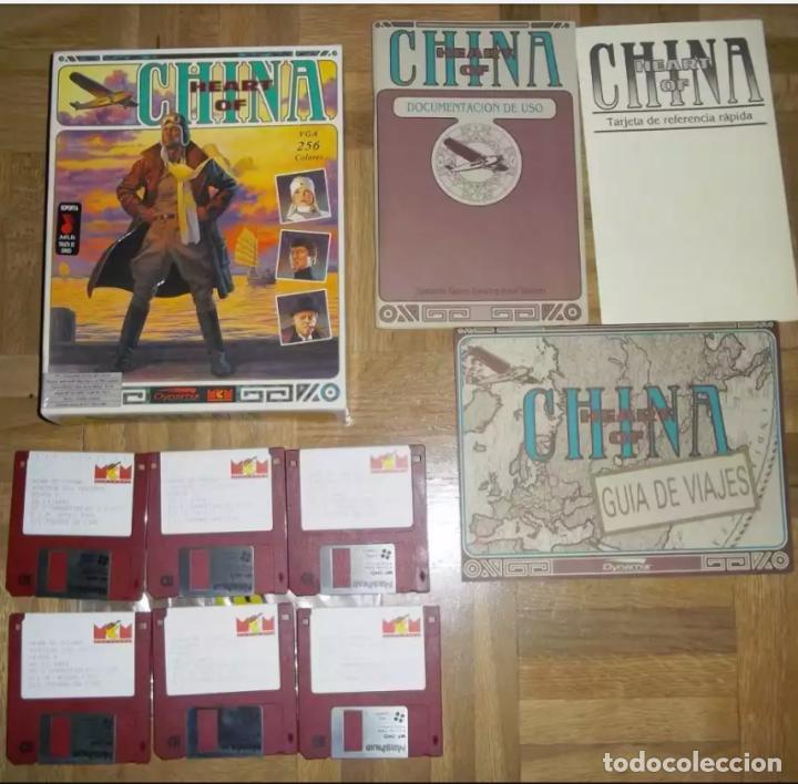 Videojuegos y Consolas: VIDEOJUEGO PC HEART OF CHINA PRECINTADO (1991). PRIMERA EDICIÓN EEUU. RETRO INFORMÁTICA, VINTAGE - Foto 7 - 94467558