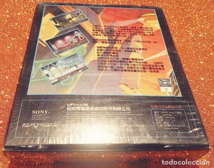 Videojuegos y Consolas: VIDEOJUEGO PRECINTADO INNOCENT UNTIL CAUGHT (1993) PC. TAGS: SPECTRUM, ATARI, AMIGA, MSX... - Foto 6 - 97775023