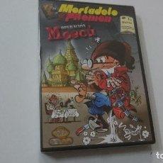 Videojuegos y Consolas: MORTADELO Y FILEMÓN OPERACIÓN MOSCÚ - ZETAGAMES. Lote 98446495