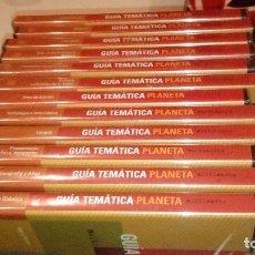 Videojuegos y Consolas: GAR-30AB PC- CDROM LOTE DE 12 DVD NUEVOS PRECINTADOS GUIA TEMATICA PLANETA MULTIMEDIA. Lote 109116231