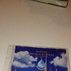 Videojuegos y Consolas: C-011820 PC CD-ROM KUWAIT HECHOS Y CIFRAS EXPO ZARAGOZA 2008 . Lote 110064463