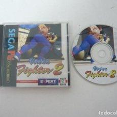 Videojuegos y Consolas: VIRTUA FIGHTER 2 / JUEGO PC ORDENADOR / RETRO / CLÁSICO / CAJA CD. Lote 111398383