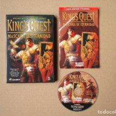 Videojuegos y Consolas: KING'S QUEST - MASCARA DE ETERNIDAD - JUEGO PARA PC - COMPLETO. Lote 121395911