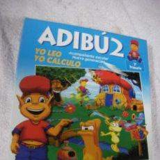 Videojuegos y Consolas: ANTIGUO JUEGO - ADIBU2 - PRIMARIA - NUEVO PRECINTADO. Lote 130623910