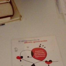 Videojuegos y Consolas: G-HPX23 PC CD ROM EL CALCIOANTAGONISTA DE ULTIMA GENERACION NUEVO PRECINTADO . Lote 134129930