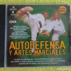 Videojuegos y Consolas: AUTODEFENSA Y ARTES MARCIALES - CD-ROM VIDEO 1999. Lote 143183474