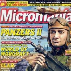 Videojuegos y Consolas: REVISTA MICROMANIA Nº131 DICIEMBRE 2005. Lote 165215594