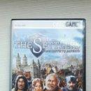 Videojuegos y Consolas: THE SETTLERS PC CONSTRUYE TU IMPERIO. Lote 168864922